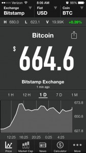 BlockStreet Price Screen