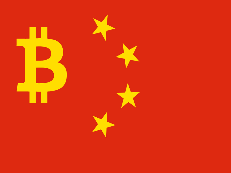 China Bitcoin Core attack