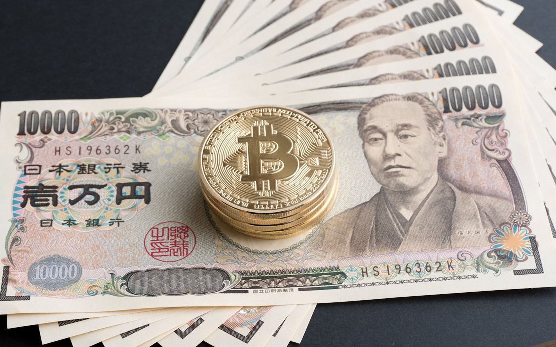 japan bitcoin exchange price