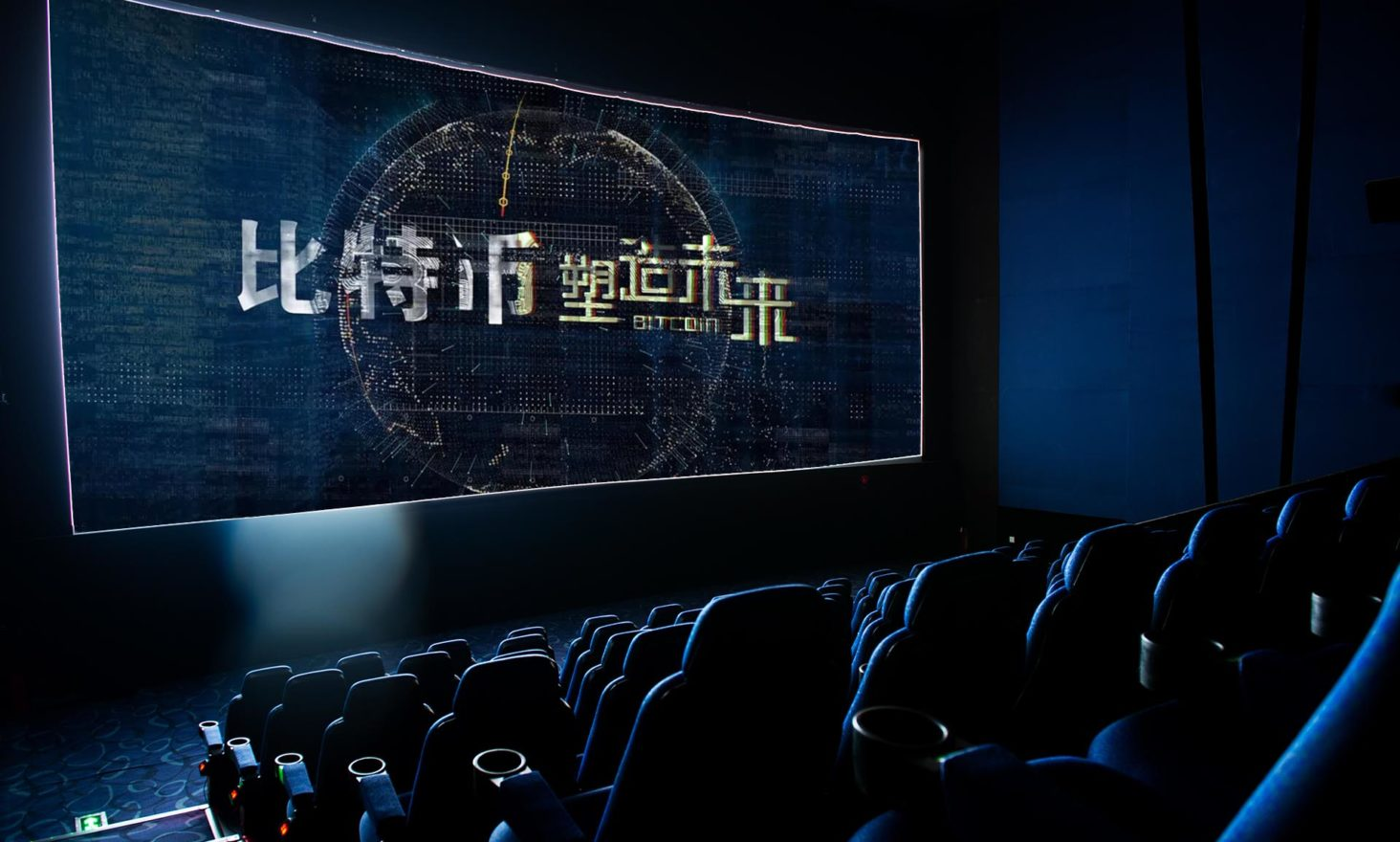 Chinese Documentary 'Bitcoin - Shape the Future' to Premiere at Blockchain Global Summit