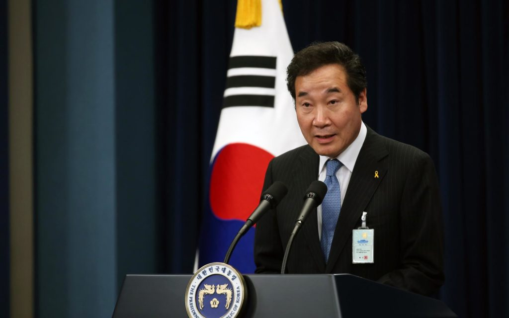 South Korean Prime Minister Warns Youth That Bitcoin is a Gateway to Illegal Activities