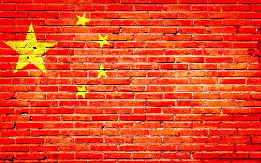 Chinese launches government-backed crypto index