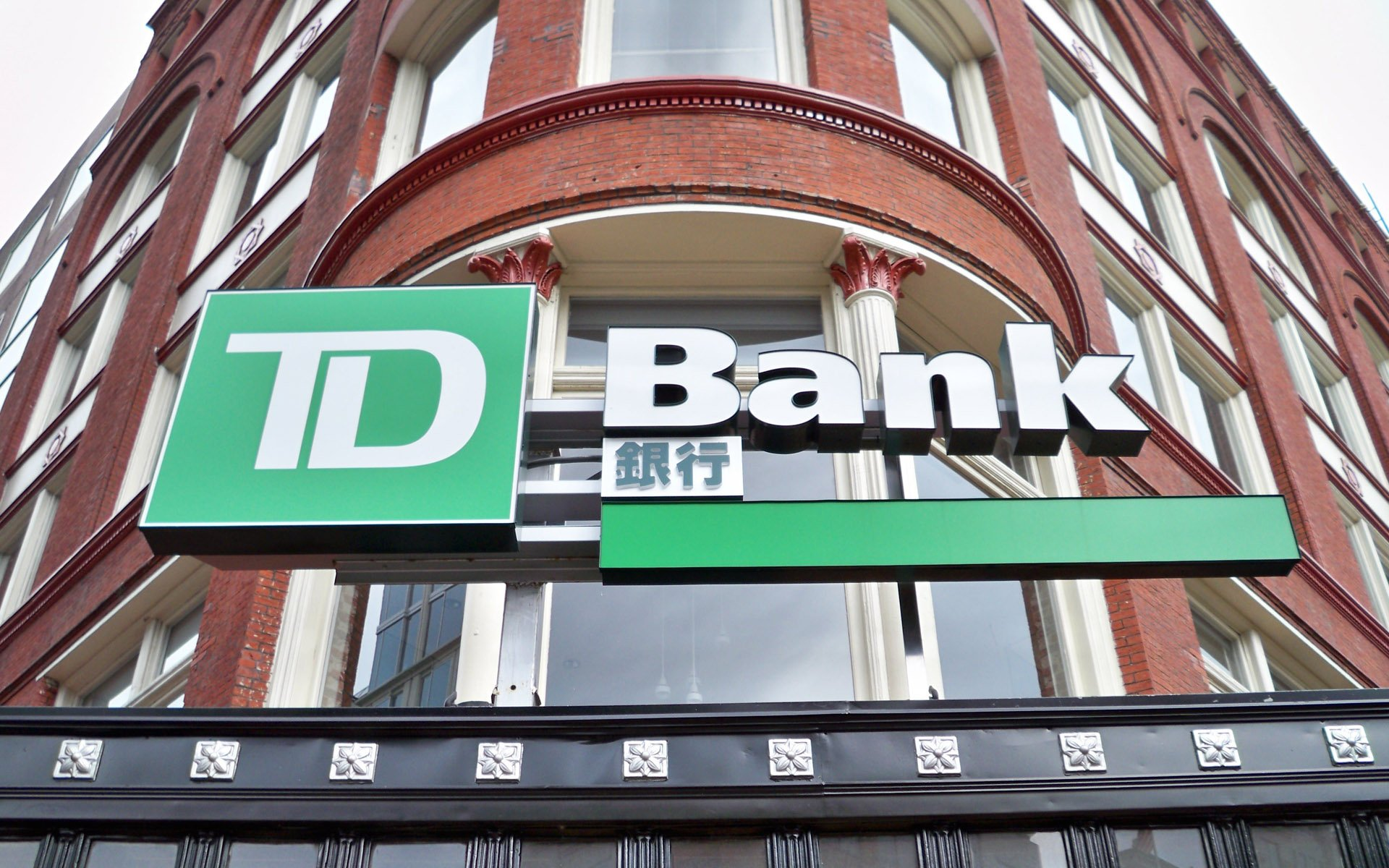 TD Bank The Latest to Halt Cryptocurrency Purchases Using Credit ...