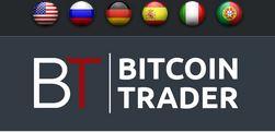 Bitcoin-Trader_logo_Bitcoinist_review