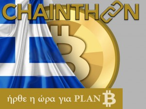 October 17: The First Blockchain Hackathon In Greece