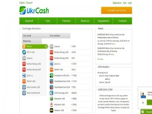 UkrCash Offers Three Easy Ways to Withdraw Bitcoin to Fiat