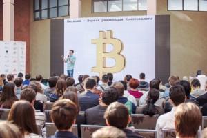 Bitcoinist_Random Bitcoin Conference
