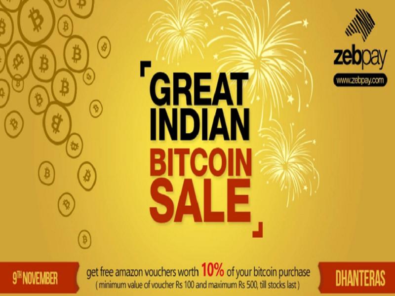 Amazon Gift Card With Bitcoin