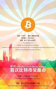 Bitcoinist_Shenzhen Bitcoin Meetup