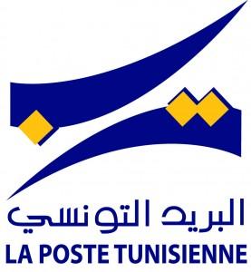 Bitcoinist_eDinar La Poste Tunisienne