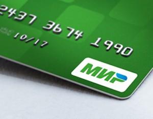 Bitcoinist_Mir Card