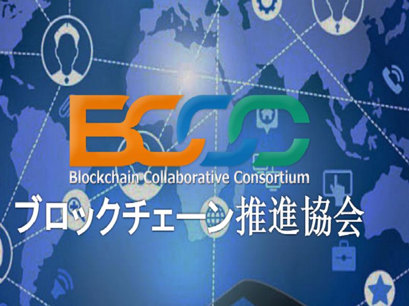 Bitcoinist_Blockchain Collaborative Consortium