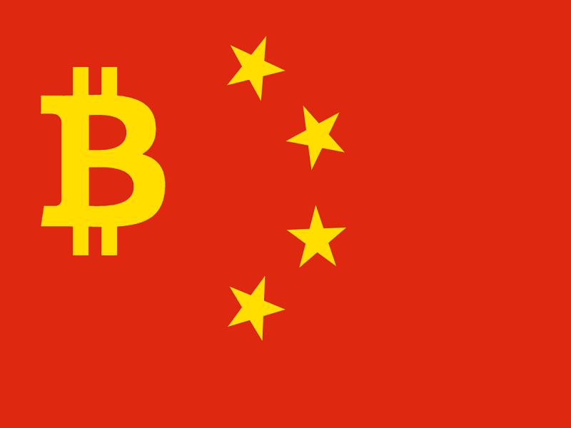 China Bitcoin Core attack