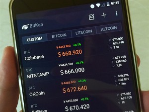 BitKan Announces Mobile OTC Trading, New Updates