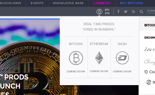 bitcoinist-coming-soon-dash