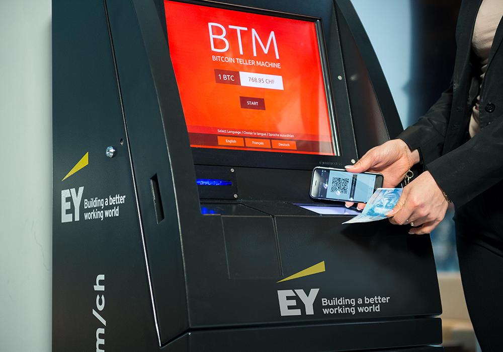ey-switzerland-bitcoin-atm-1