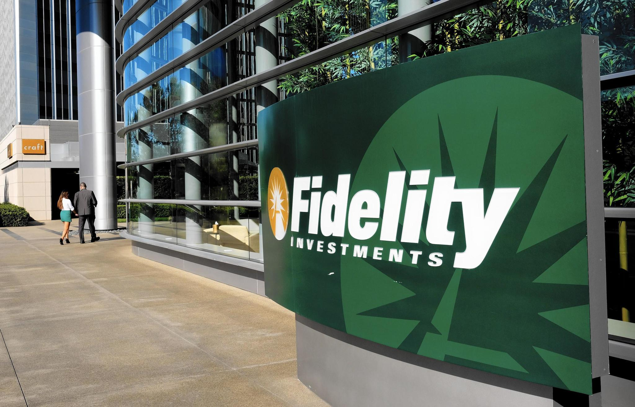 Fidelity management trust company cryptocurrency