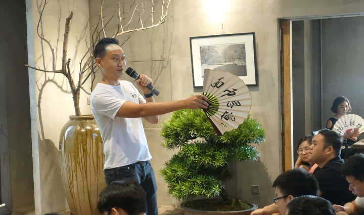 OTC Trading Meetup, Chengdu, Sichuan province, China