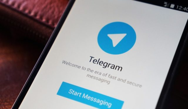 ICO do Telegram