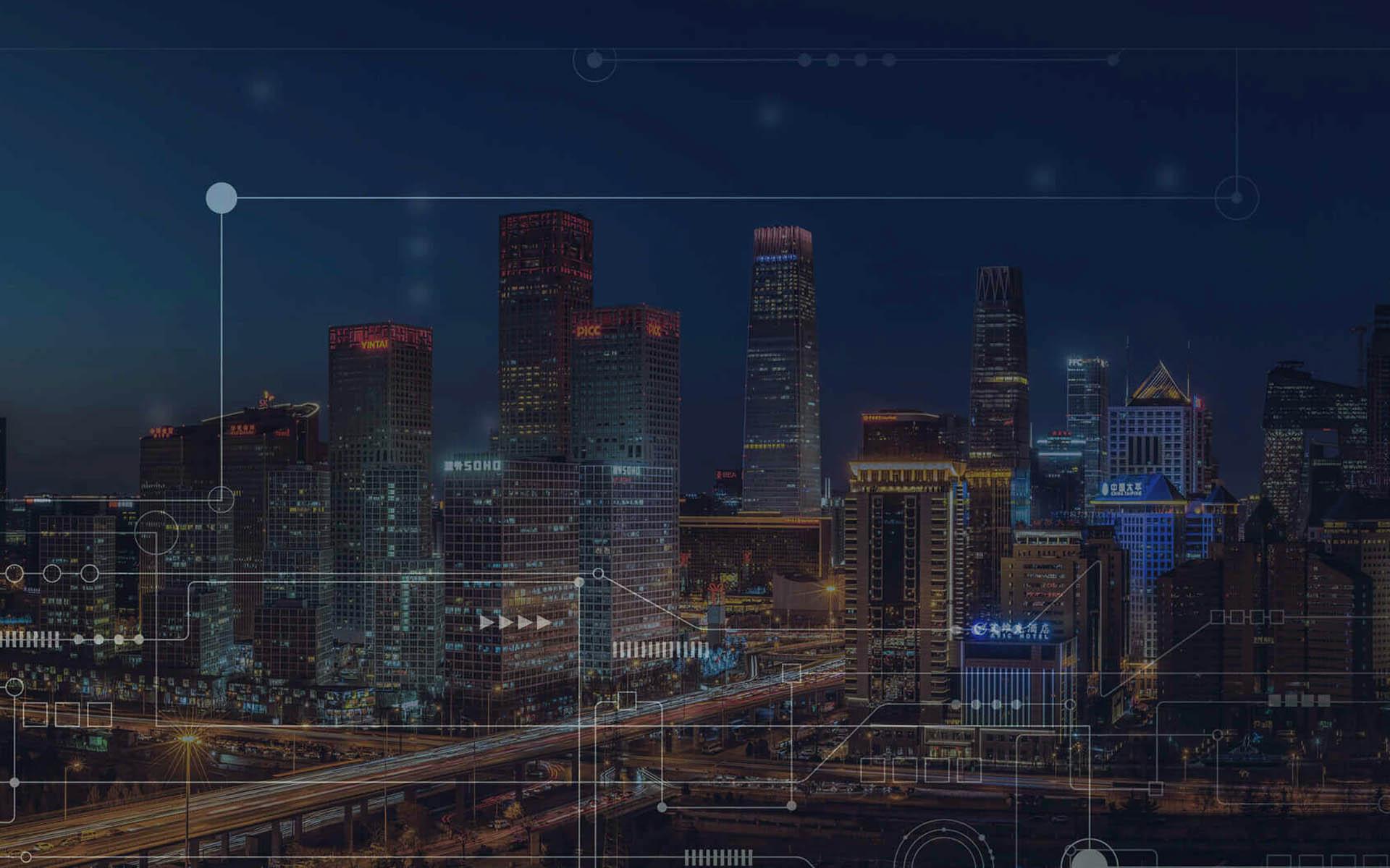 Shape the Future: Blockchain Global Summit in Beijing