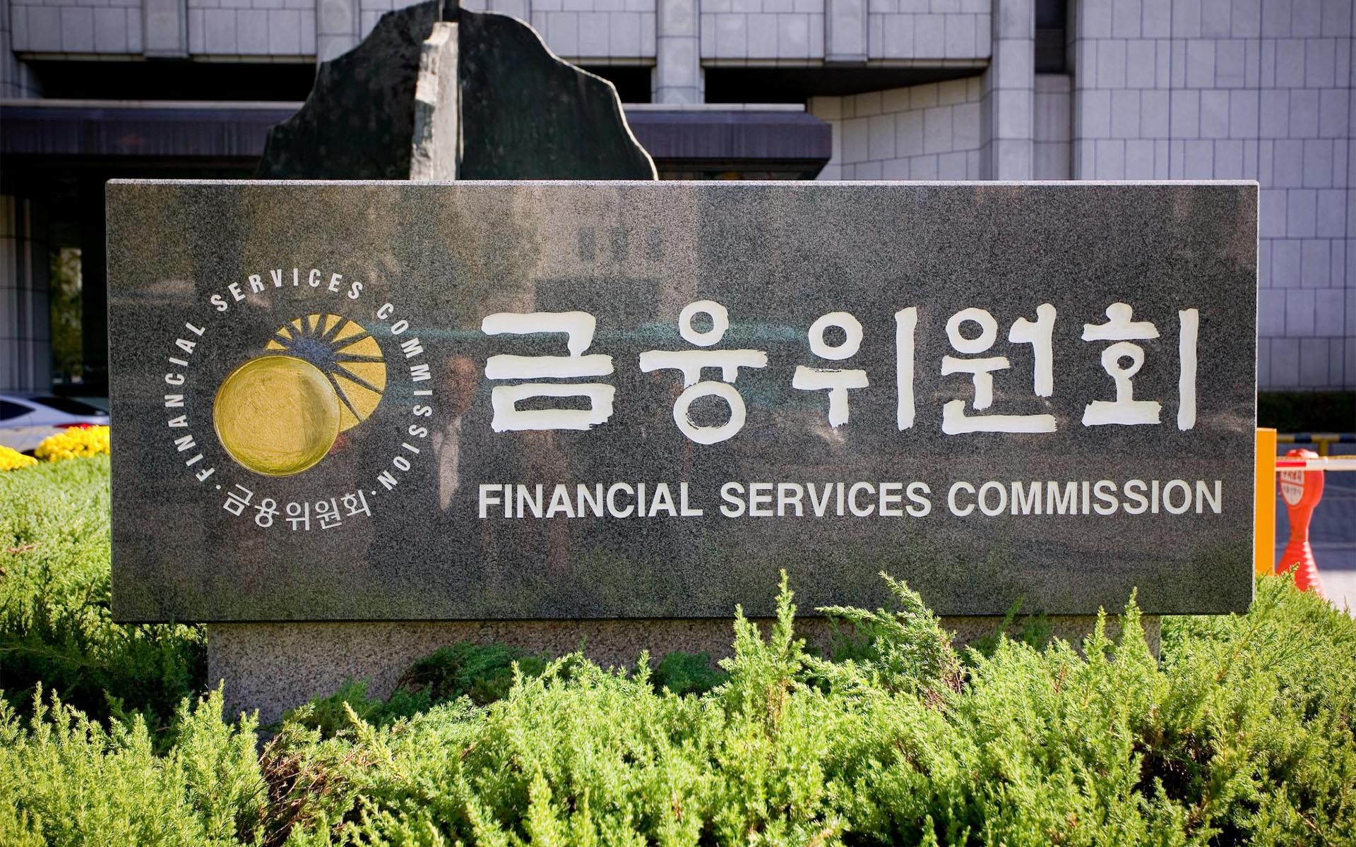 South Korea's Financial Services Commission Announces Creation of Cryptocurrency Division