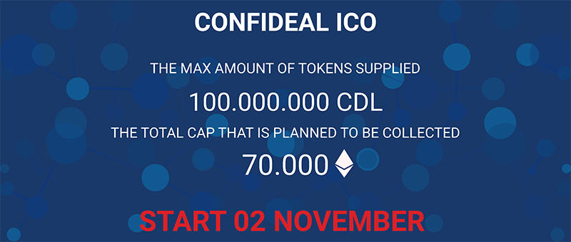 About the Confideal ICO