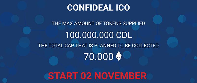 Confideal ICO