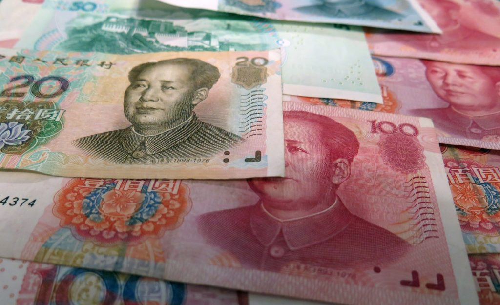 China Should Create Its Own Cryptocurrency 'As Soon as Possible'