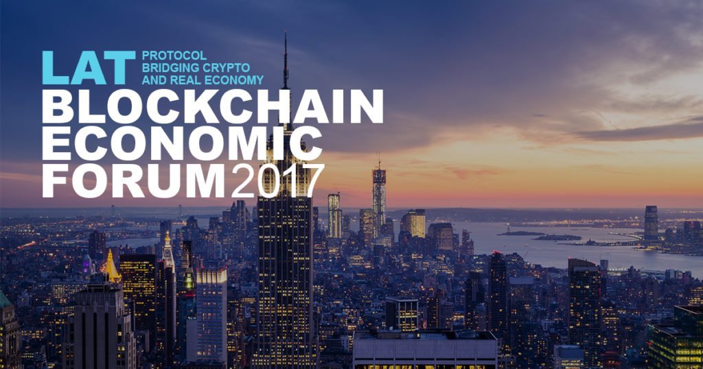 LAToken 2017 Blockchain Economic Forum