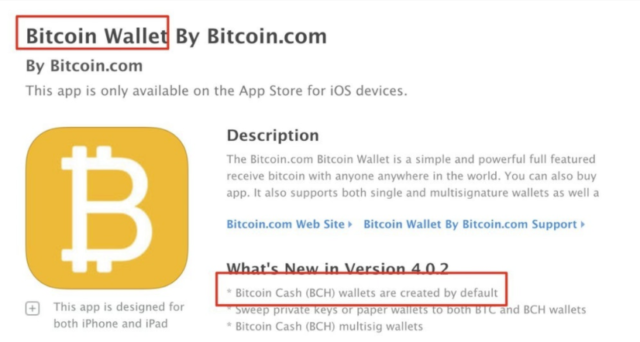 Deceptively named Bitcoin Wallet