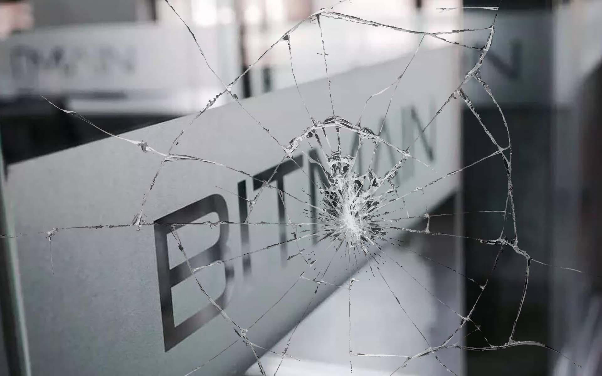 Bitmain Woes