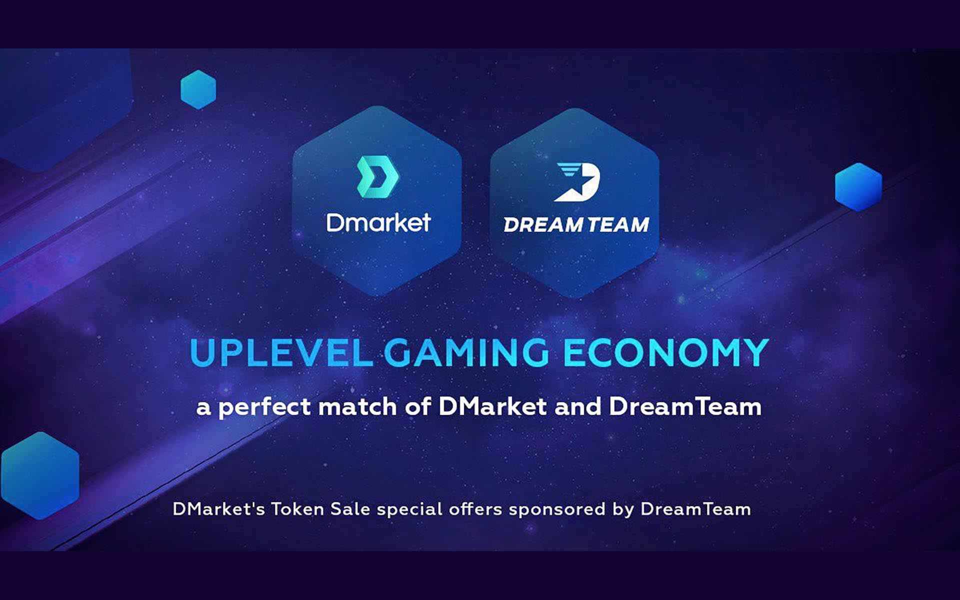 DMarket and DreamTeam Become Partners and Announce Special Offers for Token Sale