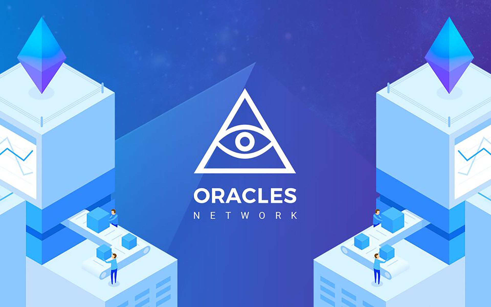 Oracles Network Introduces First Scalable Public Blockchain with Proof-of-Authority Consensus; Announces $25M Initial Coin Offering Starting in Q4