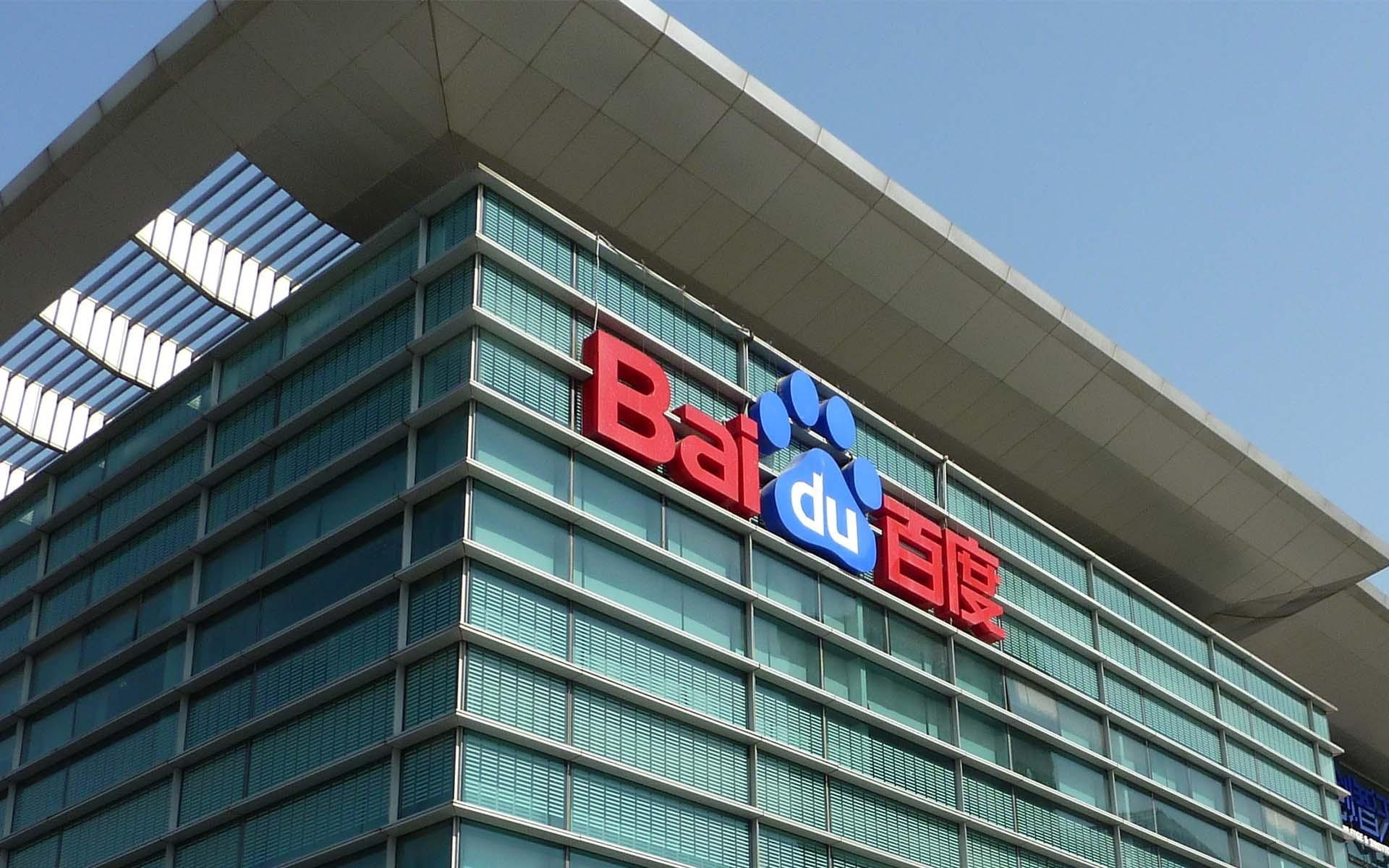 Chinese Search Engine Mogul Baidu Reveals 'Super Chain' Protocol