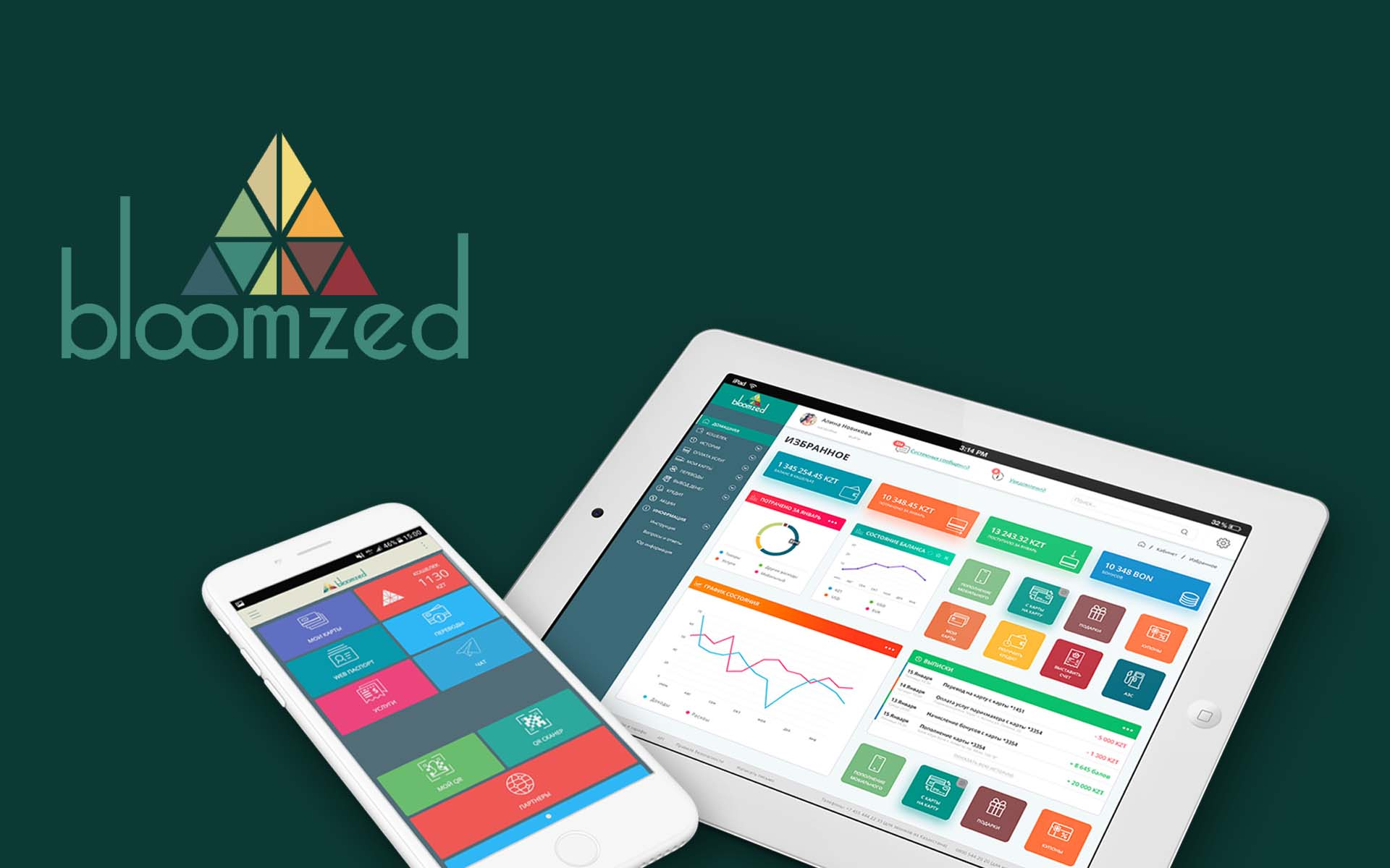 Multifunctional Mobile Financial Assistant Bloomzed Conducts the Primary Sale of BZT Crypto-Tokens
