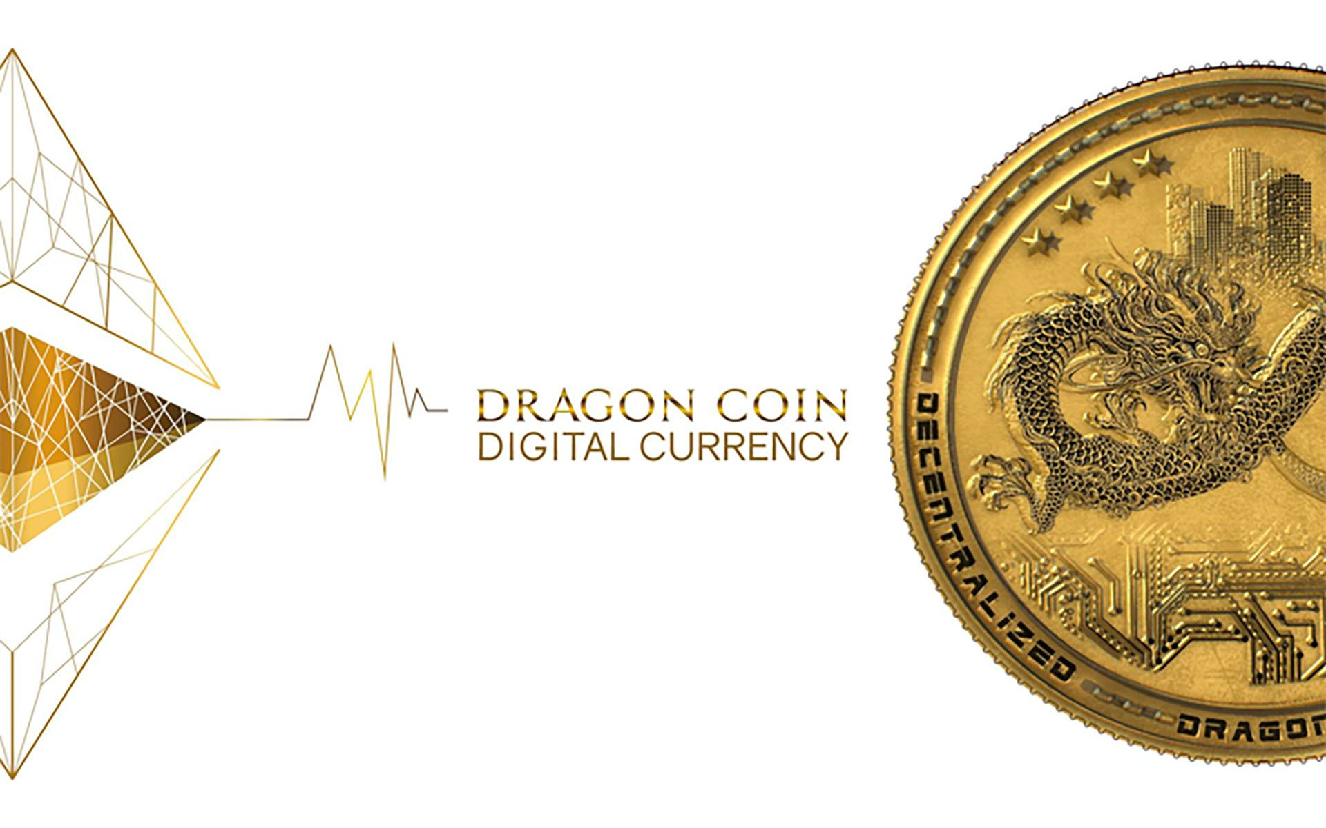 Dragon Inc is On Course to Complete World's Largest ICO