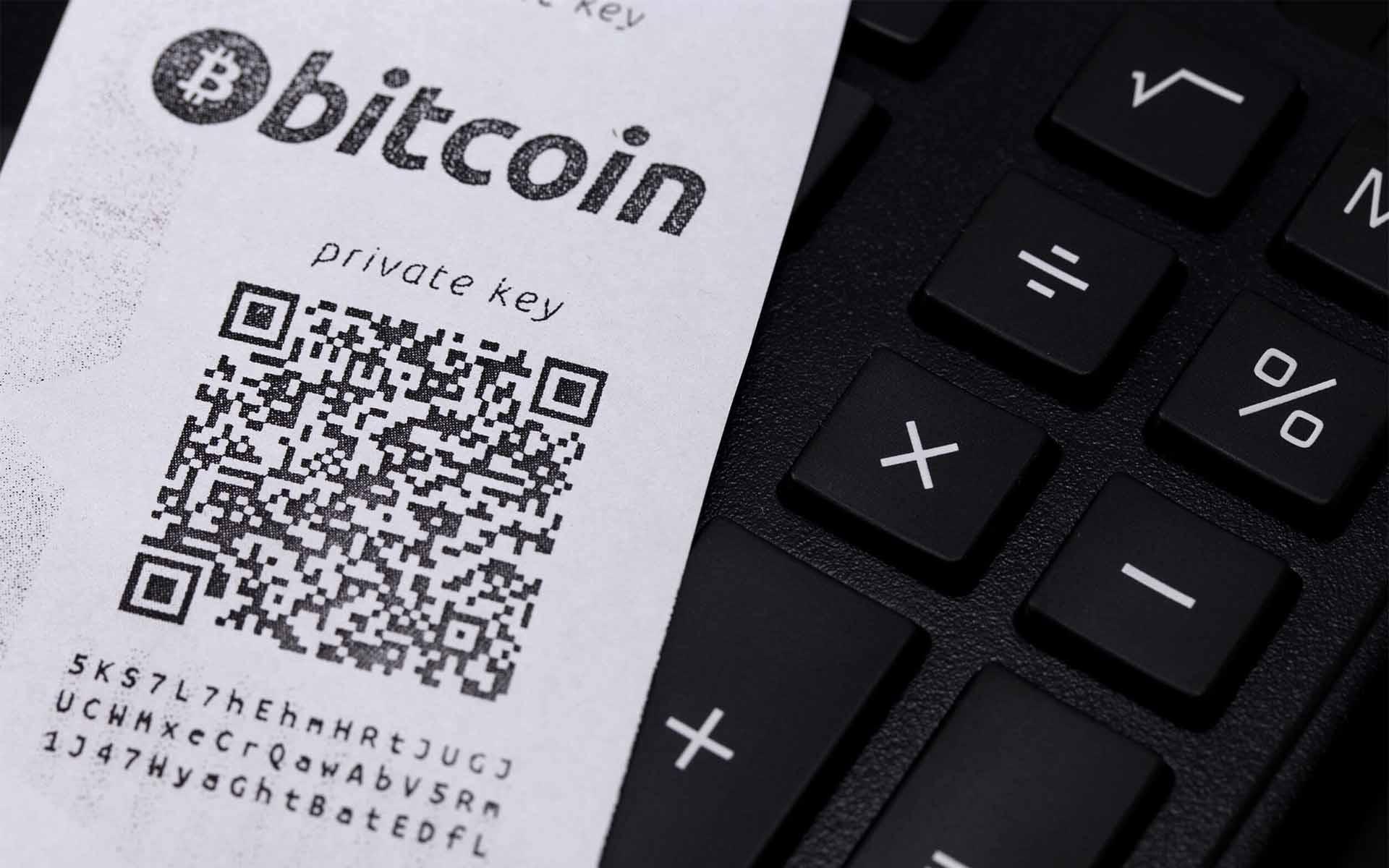 Bitcoin Armed Robbery