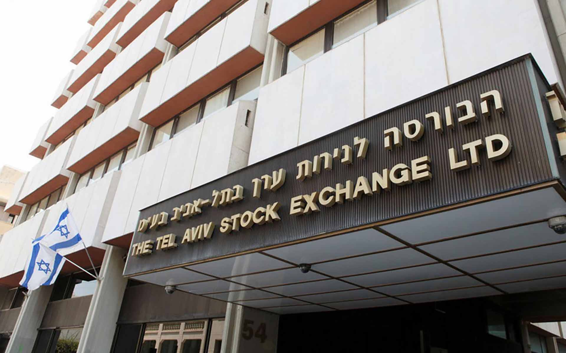 Israeli Broker: 'Definitely Room' For Bitcoin Options On Stock Exchange
