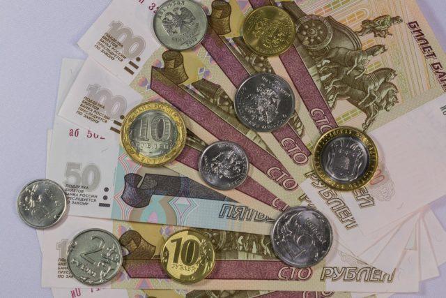 A Boost for the RussianEconomy