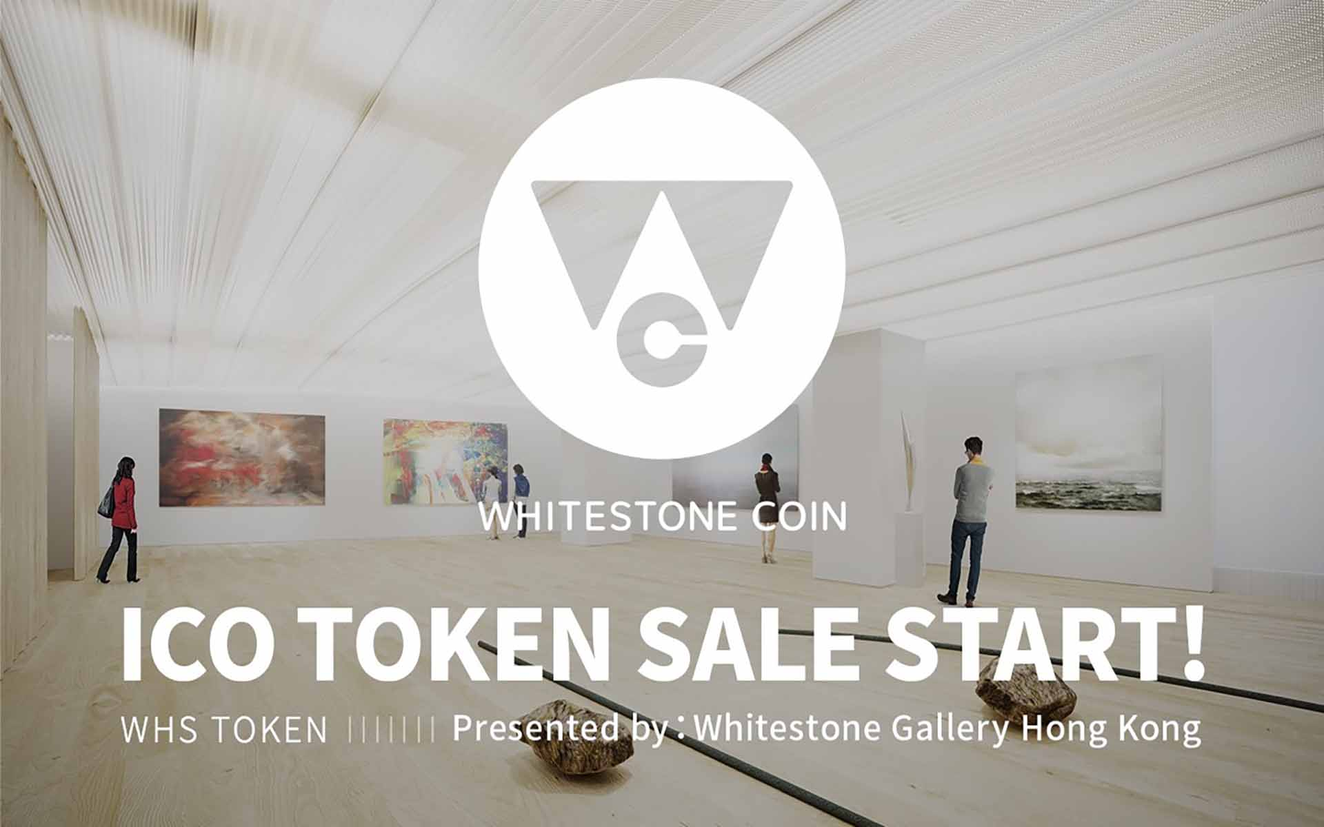 Whitestone Gallery Hong Kong Conducting ICO for Developing Art Trading Platform Based on Blockchain