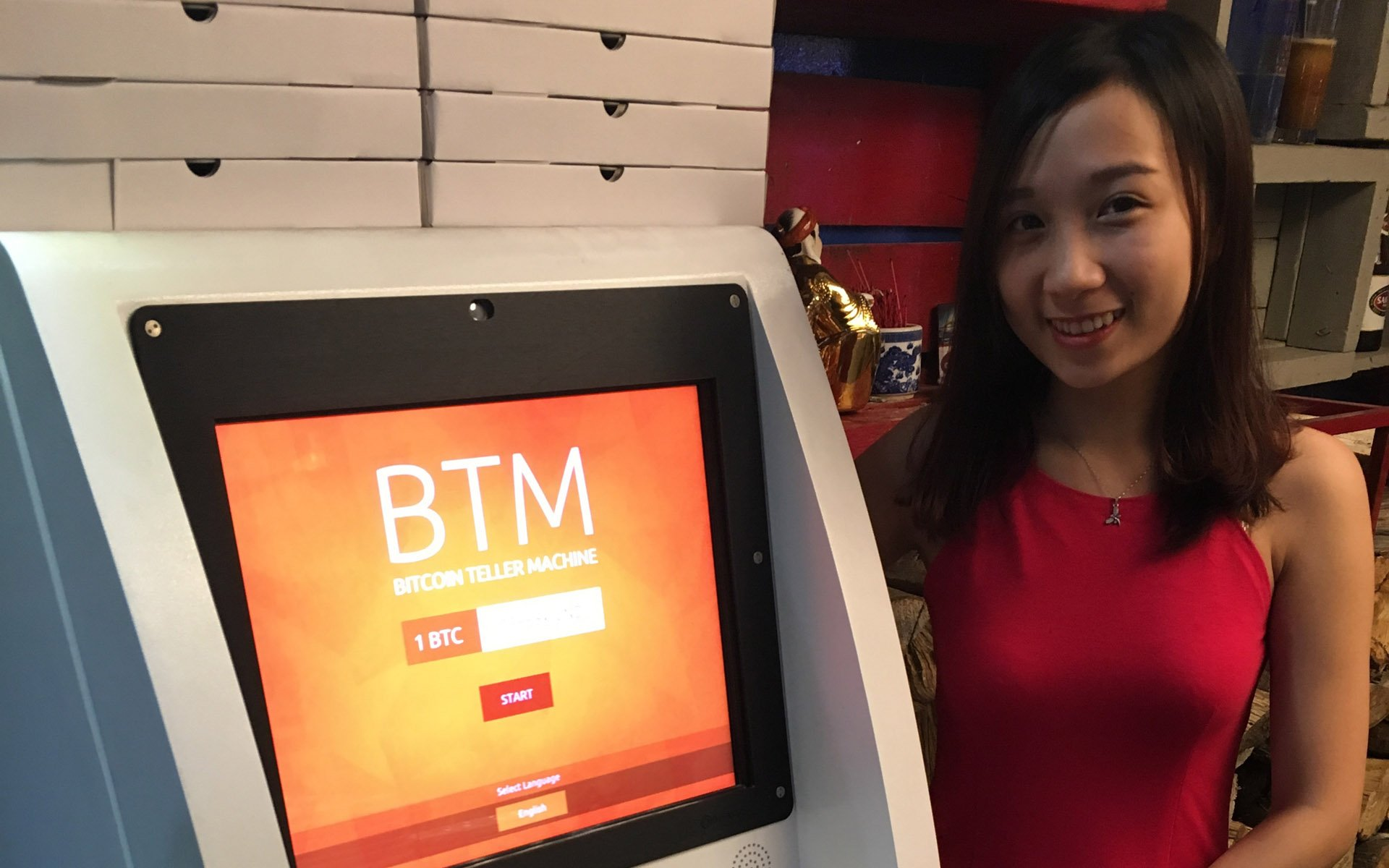 bitcoin atm to sell