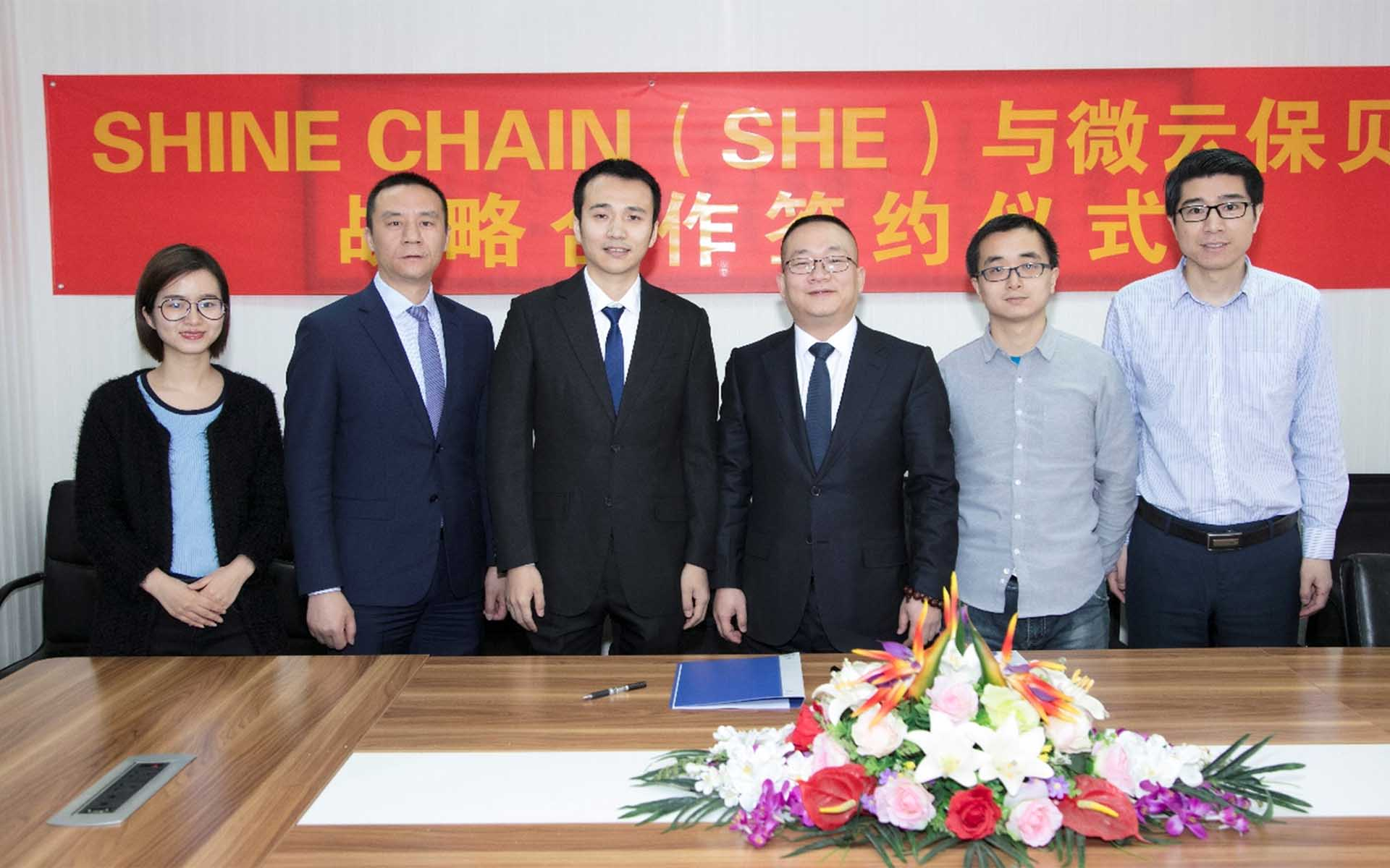 ShineChain and Weiyunbaobei Officially Announce Strategic Cooperation