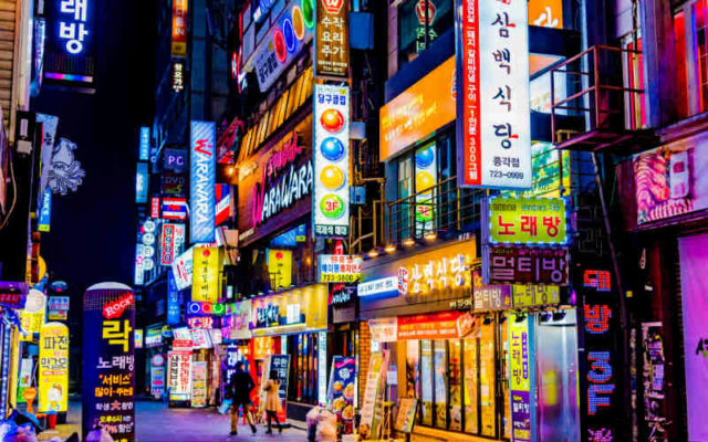 South Korea: 20-Year-Olds 'Most Active' Investors While Seniors Invest More