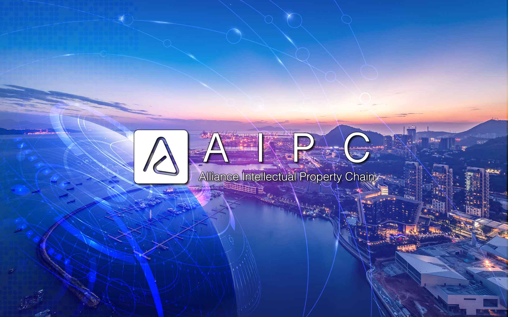 AIPC Launches ICO Pre-Sale & Intellectual Property Platform Built On The Blockchain That Will Revolutionize The World Of IP Copyrighting