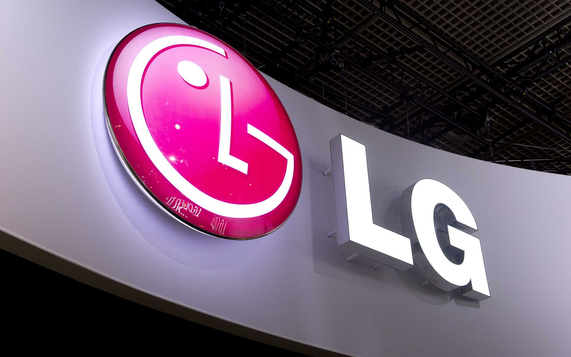 South Korean Tech Giant LG to Launch its Own Blockchain Platform