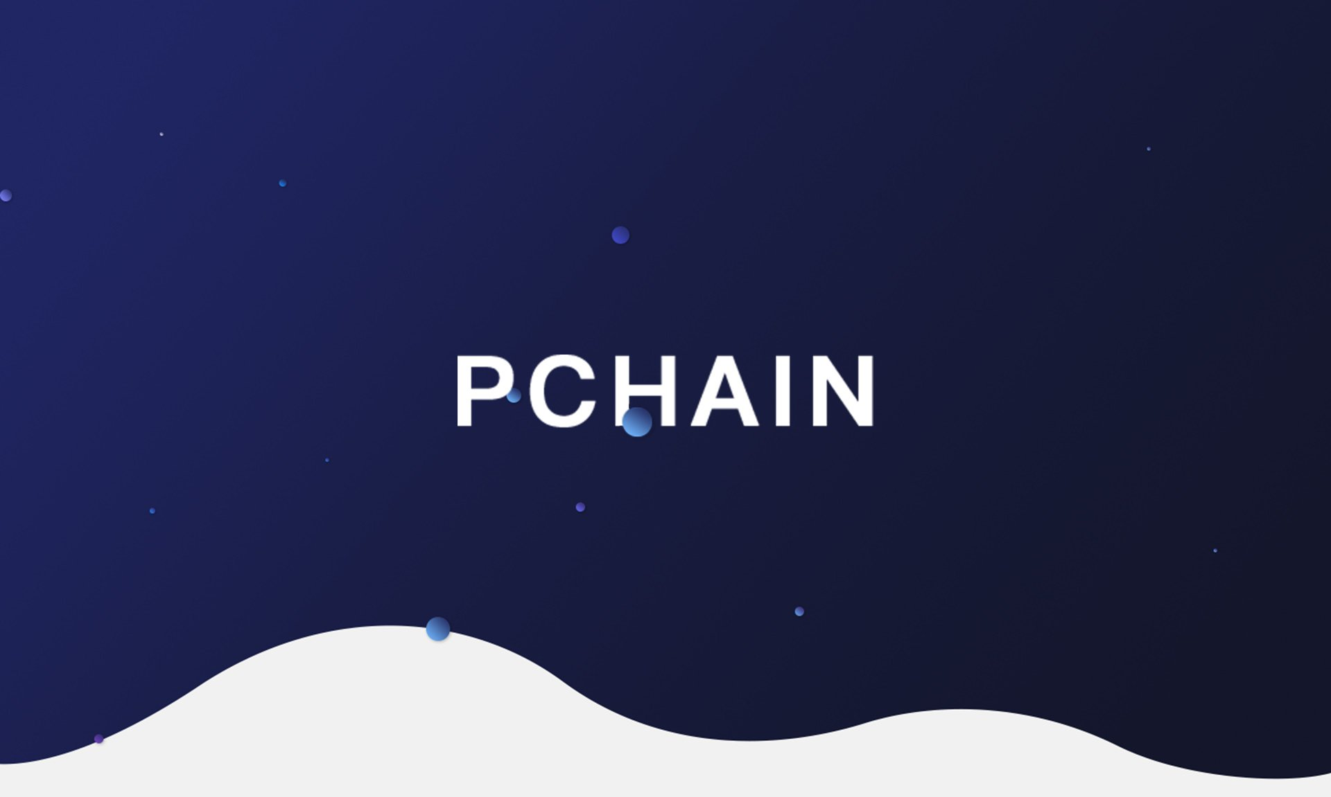 PChain — the Best Thing to Happen to Crypto in 2018?