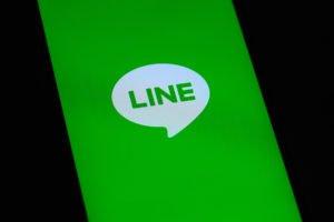 Line japan
