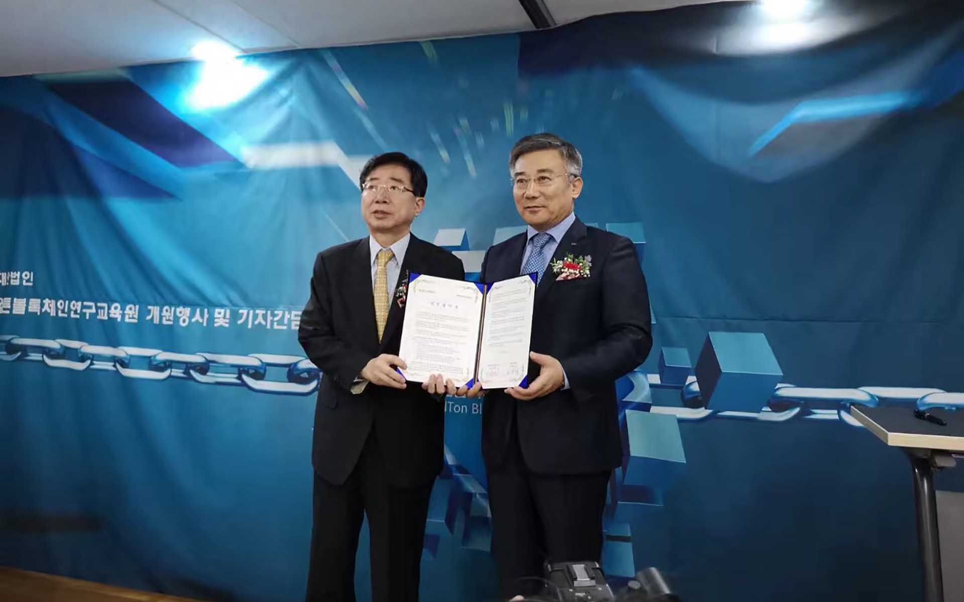 Waltonchain Partners with Korean Standards Association on Blockchain Education and Development Initiative