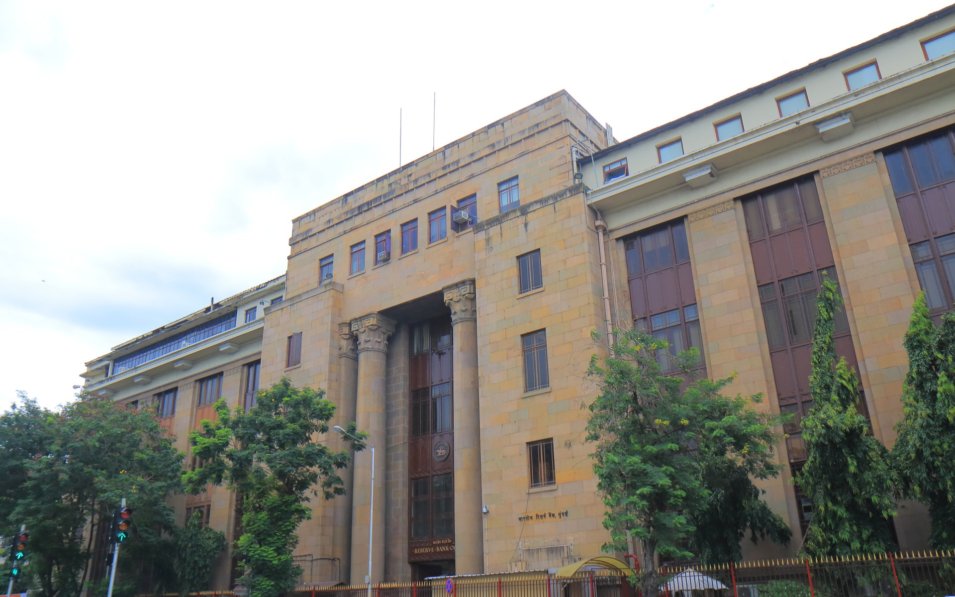 India Reserve Bank