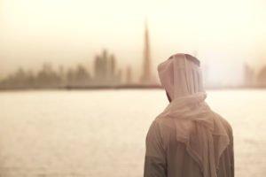 Emirati cryptocurrency Dubai